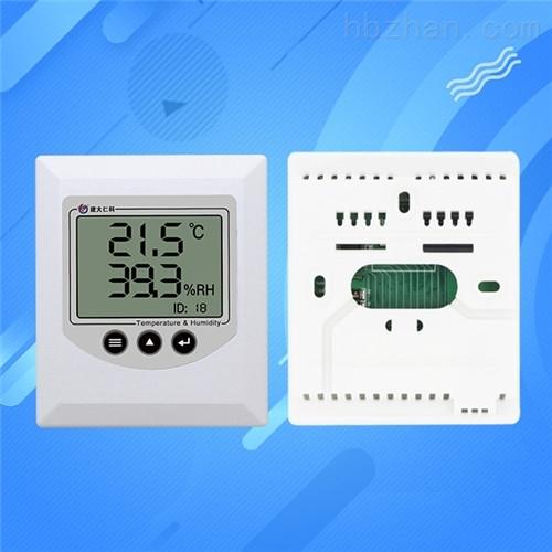 温湿度传感器变送器rs485高精度档案馆