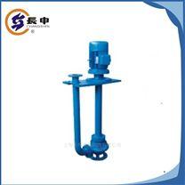 铸铁液下式污水泵