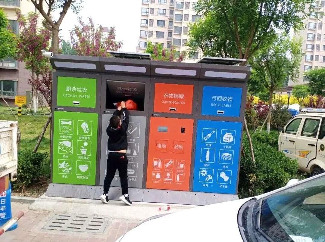 垃圾有分类资源不浪费