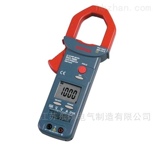 承装修试四级设备清单-钳型电流表