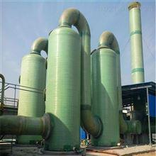 厂家直销上海玻璃钢净化塔供应商
