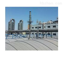 化学工厂洗涤塔雷竞技官网app