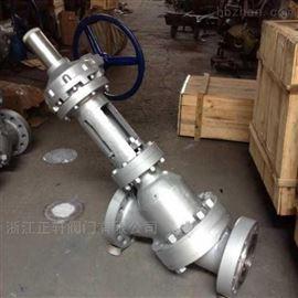 高壓Y型傘齒輪料漿閥