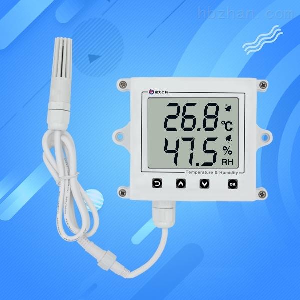 液晶工业级温湿度传感器