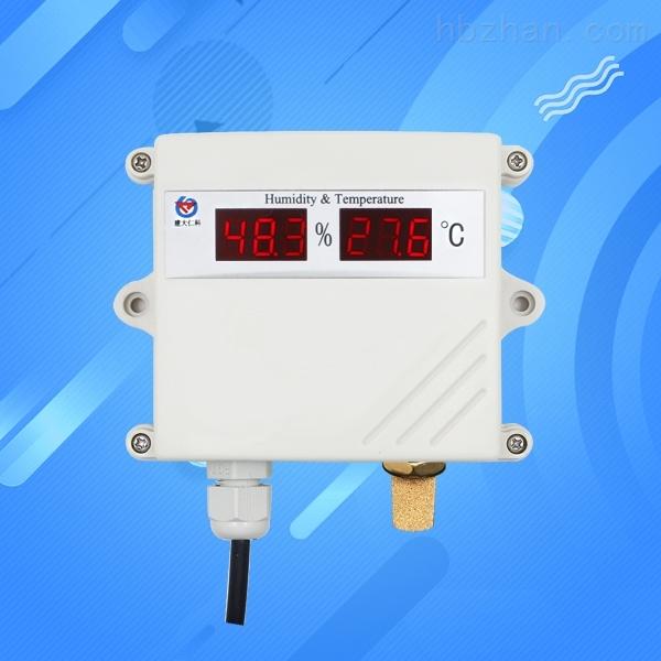 建大仁科数显管道式温湿度传感器