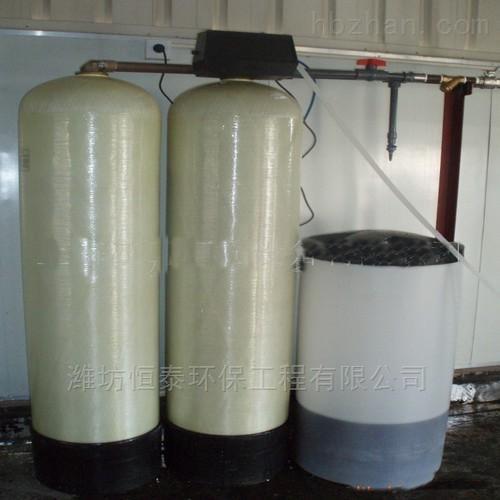 舟山市软水过滤器的简述