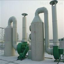 厂家直销无锡压铸机废气处理设备供应商