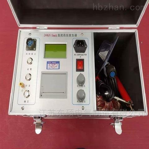 承装修试四级设备清单-中频直流高压发生器