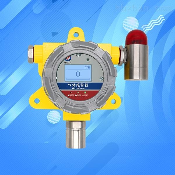 防爆气体变送器工业级可燃气体报警器探测器