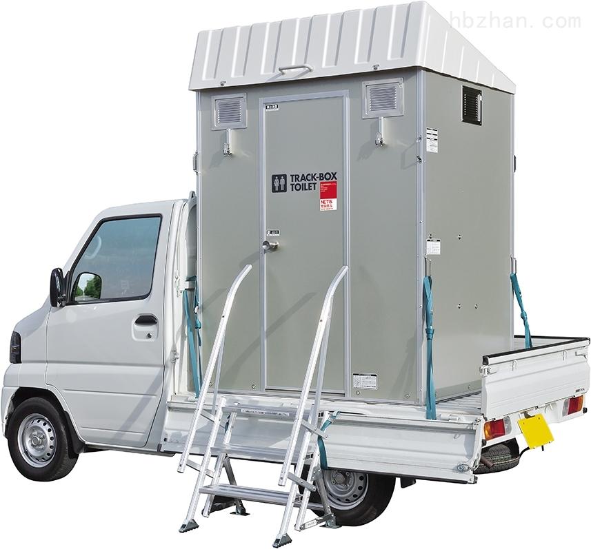 日本Hamanetsu进口车载厕所道路施工过程用厕所