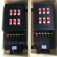 BXMD51-浙江三防配电箱厂家