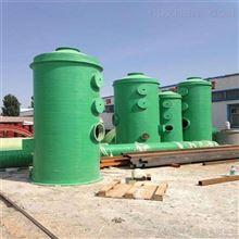 可定制南京玻璃钢净化塔设备工艺