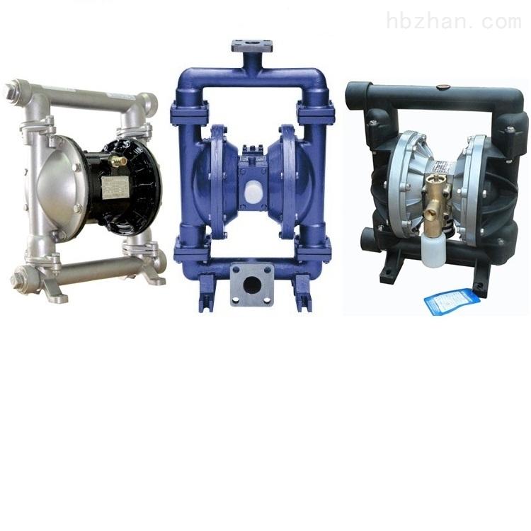 不鏽鋼衛生級氣動隔膜泵