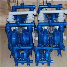 QBY型汙泥不鏽鋼氣動隔膜泵