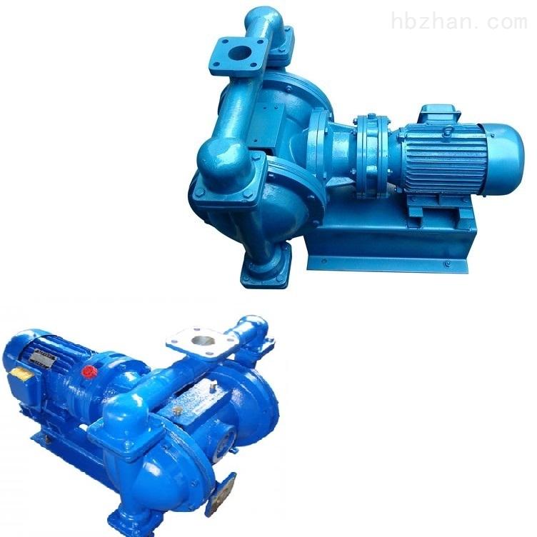 摆线式电动隔膜泵
