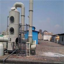 厂商电话南通香料厂废气处理设备优质供应商
