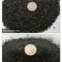 水處理濾料活性炭濾料