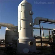 氨气废气处理-扬州