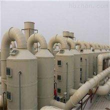 蓝阳环保杭州废气处理不锈钢喷淋塔设备厂家