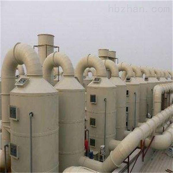南京皮革废气处理厂家