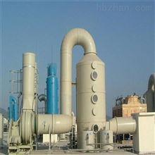 厂家蓝阳盐城废气处理玻璃钢喷淋塔  自产自销