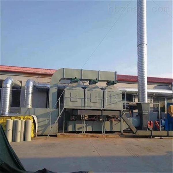 上海氨气废气处理设备/现货速发