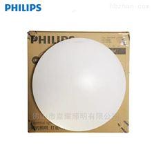 飞利浦圆形超薄LED吸顶灯若欣系列上市介绍