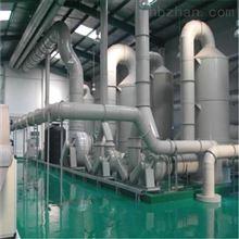 涂布机废气处理设备厂家