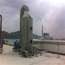 丹阳实验室废气处理方法