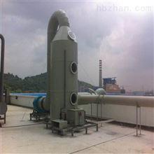 厂家直销丹阳机电厂废气处理设备工艺