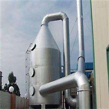可定制南京机电厂废气处理设备工艺