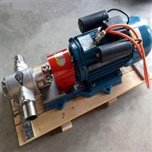 KCB/2CY係列不鏽鋼齒輪泵