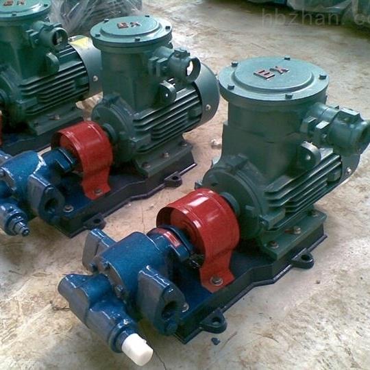 KCB齒輪式輸油泵