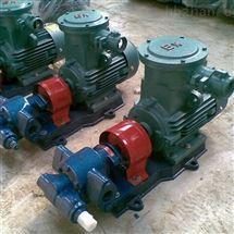 2CY齒輪式輸油泵KCB齒輪式輸油泵
