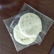 KL-320D320枕式月饼包装机