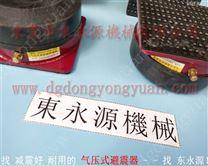橡切冲床橡胶减振垫脚  吸塑机减震器 找东永