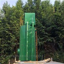 WJJS-10重力式一体化净水装置方案