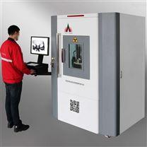 一体化X射线实时成像检测系统