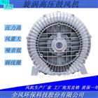 真空制豆机旋涡气泵