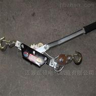 电力承装修试设备-钢丝绳紧线器