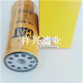 1R-1807机油滤清器1R-1807优惠价格