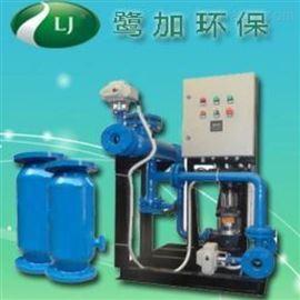 沼气专用冷凝器