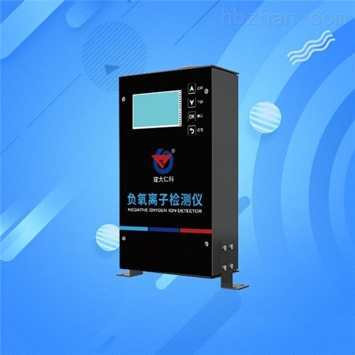 负氧离子检测仪便携式室内外空气质量