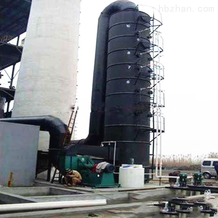 环振废气处理成套设备脱硫塔