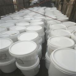 河北邯郸锅炉臭味剂