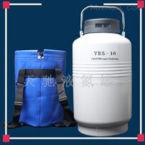 彭州10升小液氮罐品牌哪个好