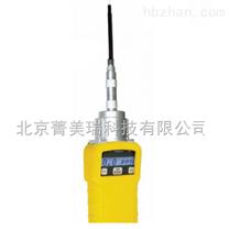 特种VOC检测仪
