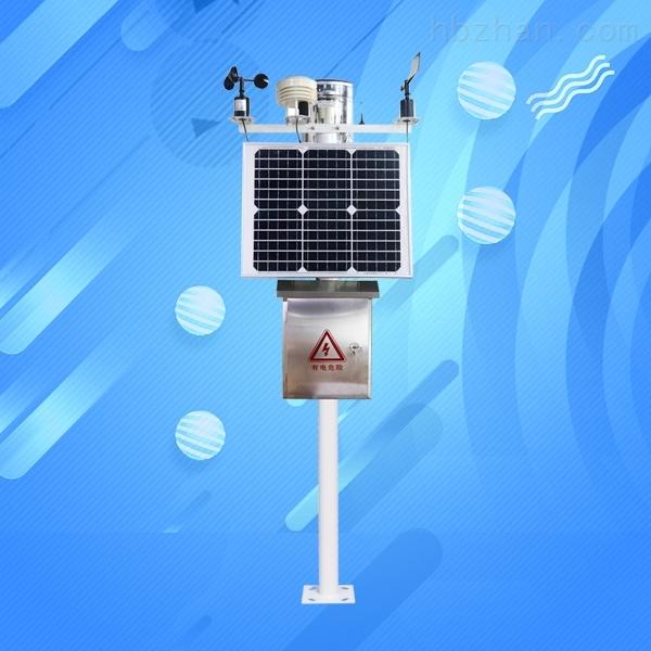 自动雨量气象监测站