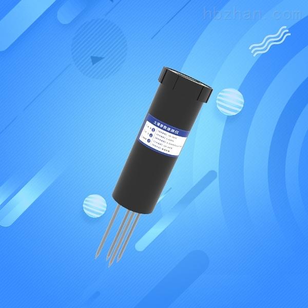 土壤温度水分二合一传感器