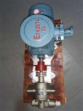 2CY,KCB齒輪式不鏽鋼油泵